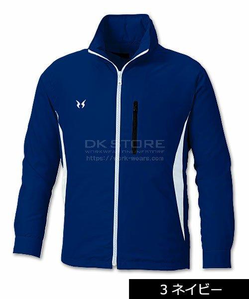 【サンエス】空調風神服KU90520S フード付スタッフジャンパー「空調服」のカラー2