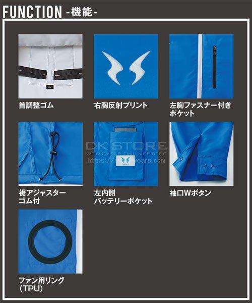 【サンエス】空調風神服KU90520S フード付スタッフジャンパー「空調服」のカラー11