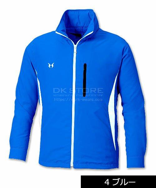 【サンエス】空調風神服KU90520S フード付スタッフジャンパー「空調服」のカラー3