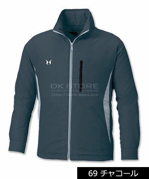 【サンエス】空調風神服KU90520S フード付スタッフジャンパー「空調服」のカラー5