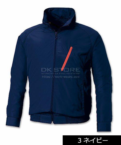 【サンエス】空調風神服KU90510 長袖スタッフブルゾン「空調服」のカラー2