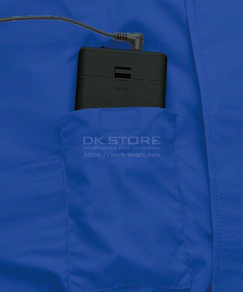 【サンエス】空調風神服KU90510 長袖スタッフブルゾン「空調服」のカラー11