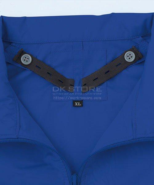【サンエス】空調風神服KU90510 長袖スタッフブルゾン「空調服」のカラー12