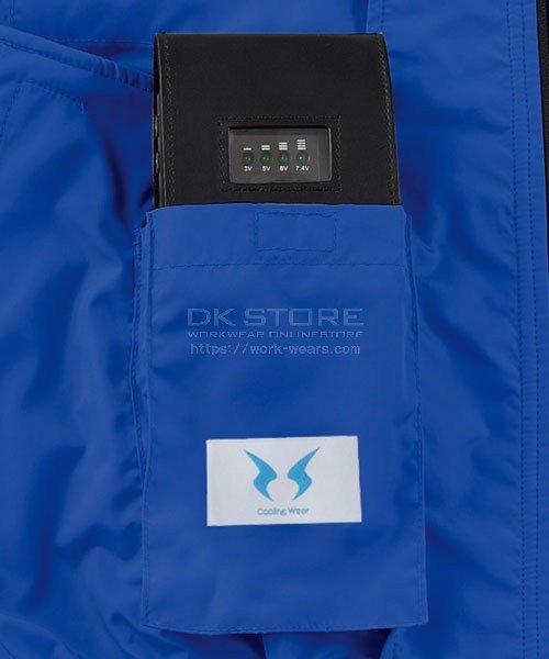 【サンエス】空調風神服KU90510 長袖スタッフブルゾン「空調服」のカラー13