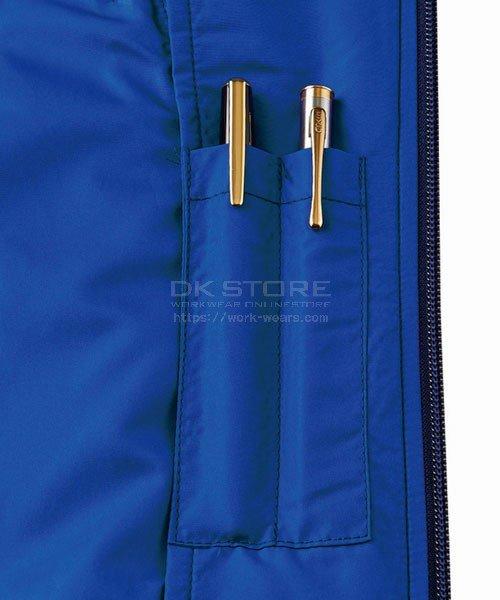 【サンエス】空調風神服KU90510 長袖スタッフブルゾン「空調服」のカラー14