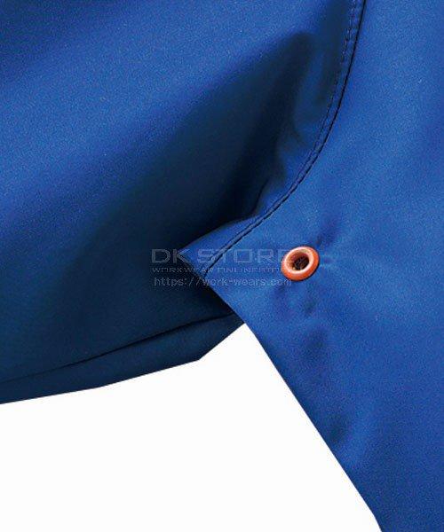 【サンエス】空調風神服KU90510 長袖スタッフブルゾン「空調服」のカラー15