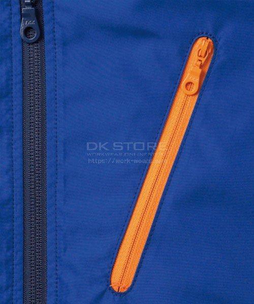 【サンエス】空調風神服KU90510 長袖スタッフブルゾン「空調服」のカラー16