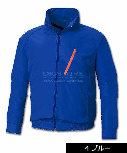 【サンエス】空調風神服KU90510 長袖スタッフブルゾン「空調服」のカラー3