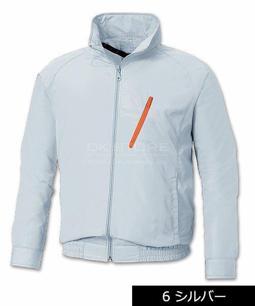 【サンエス】空調風神服KU90510 長袖スタッフブルゾン「空調服」のカラー4