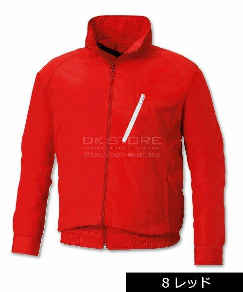 【サンエス】空調風神服KU90510 長袖スタッフブルゾン「空調服」のカラー5