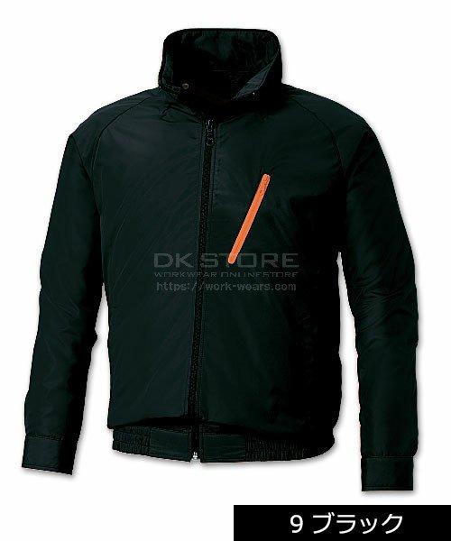 【サンエス】空調風神服KU90510 長袖スタッフブルゾン「空調服」のカラー6