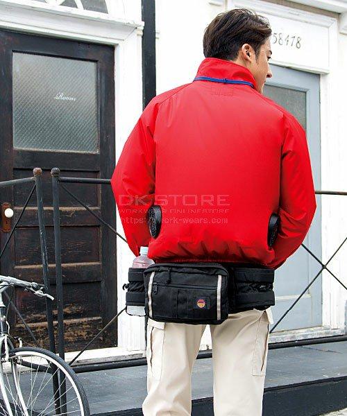 【サンエス】空調風神服KU90510 長袖スタッフブルゾン「空調服」のカラー9