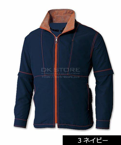【サンエス】空調風神服KU91620 袖取り外し長袖ブルゾン「空調服」のカラー2
