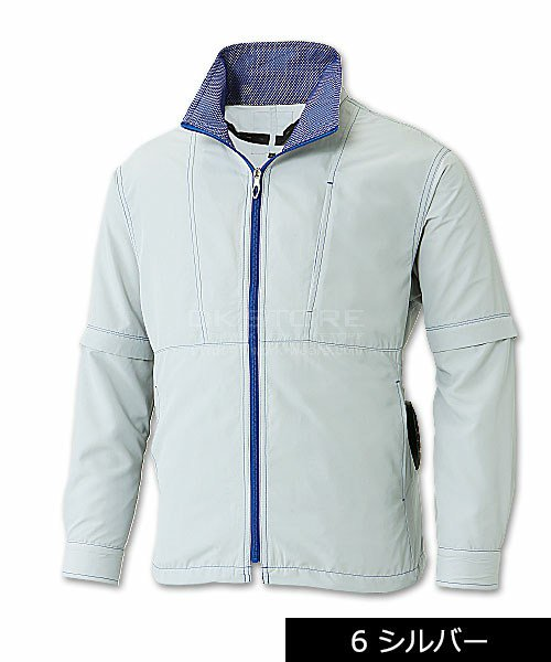 【サンエス】空調風神服KU91620 袖取り外し長袖ブルゾン「空調服」のカラー3