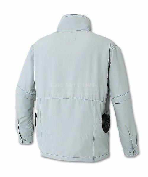 【サンエス】空調風神服KU91620 袖取り外し長袖ブルゾン「空調服」のカラー4