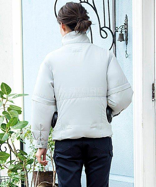 【サンエス】空調風神服KU91620 袖取り外し長袖ブルゾン「空調服」のカラー6