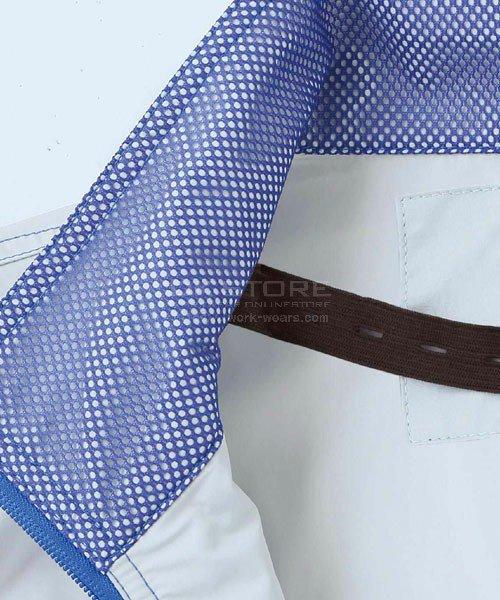 【サンエス】空調風神服KU91620 袖取り外し長袖ブルゾン「空調服」のカラー8