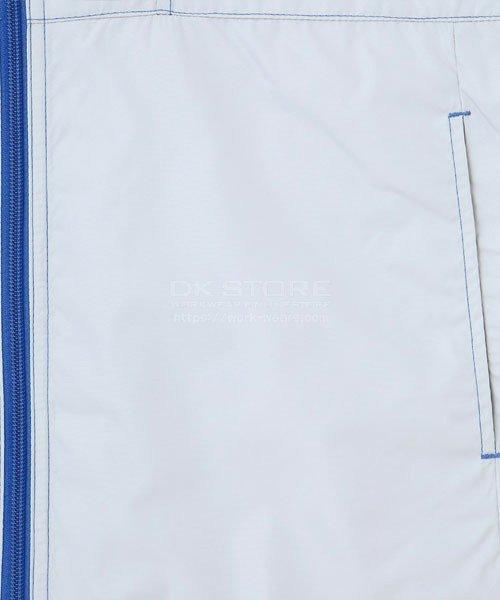 【サンエス】空調風神服KU91620 袖取り外し長袖ブルゾン「空調服」のカラー10