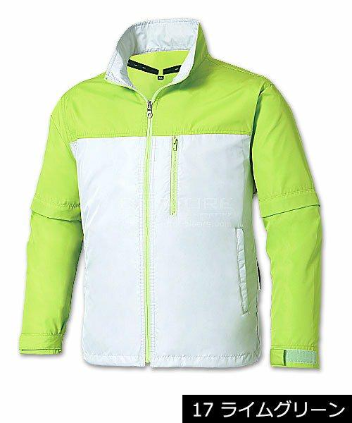 【サンエス】空調風神服KU91630 袖取り外し長袖ブルゾン「空調服」のカラー2