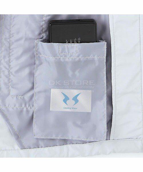 【サンエス】空調風神服KU91630 袖取り外し長袖ブルゾン「空調服」のカラー11
