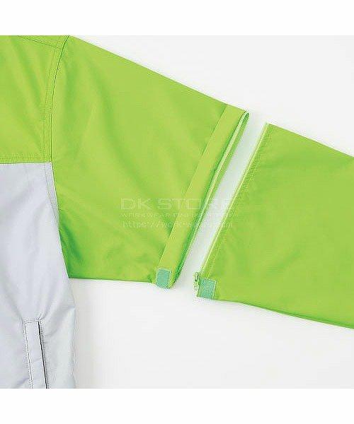 【サンエス】空調風神服KU91630 袖取り外し長袖ブルゾン「空調服」のカラー15