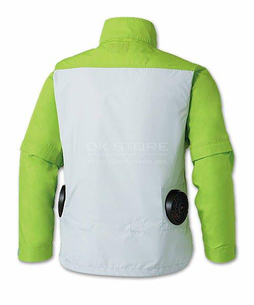 【サンエス】空調風神服KU91630 袖取り外し長袖ブルゾン「空調服」のカラー3