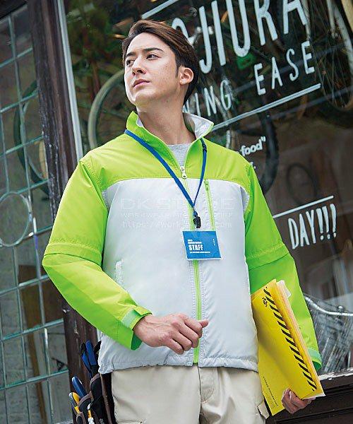 【サンエス】空調風神服KU91630 袖取り外し長袖ブルゾン「空調服」のカラー4