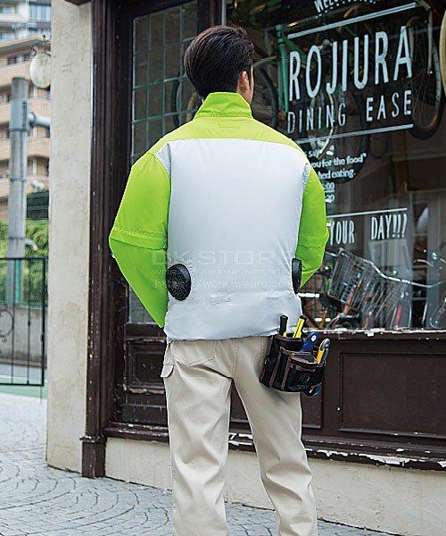 【サンエス】空調風神服KU91630 袖取り外し長袖ブルゾン「空調服」のカラー5