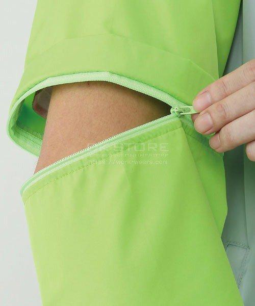 【サンエス】空調風神服KU91630 袖取り外し長袖ブルゾン「空調服」のカラー6