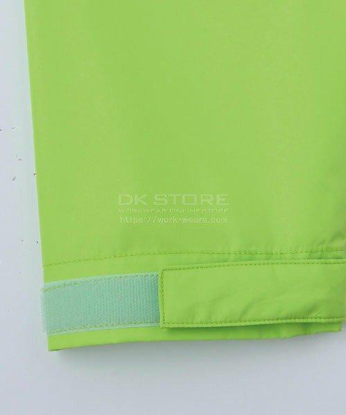 【サンエス】空調風神服KU91630 袖取り外し長袖ブルゾン「空調服」のカラー9