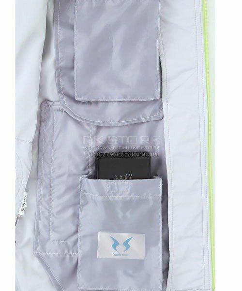 【サンエス】空調風神服KU91630 袖取り外し長袖ブルゾン「空調服」のカラー10
