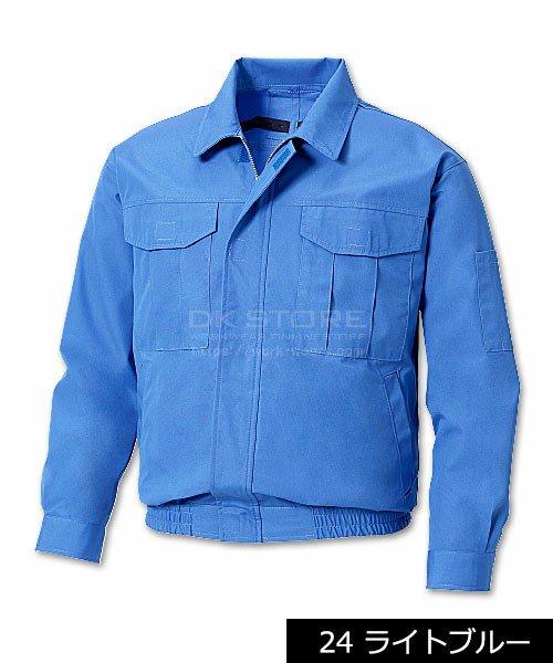 【サンエス】空調風神服KU90740 長袖ワークブルゾン単品「空調服」のカラー2