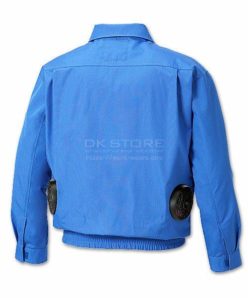 【サンエス】空調風神服KU90740 長袖ワークブルゾン単品「空調服」のカラー3