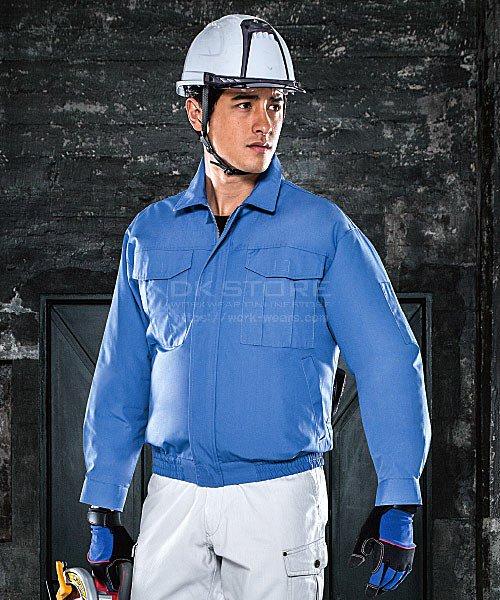 【サンエス】空調風神服KU90740 長袖ワークブルゾン単品「空調服」のカラー4