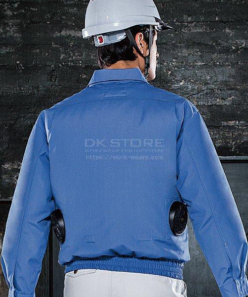 【サンエス】空調風神服KU90740 長袖ワークブルゾン単品「空調服」のカラー5