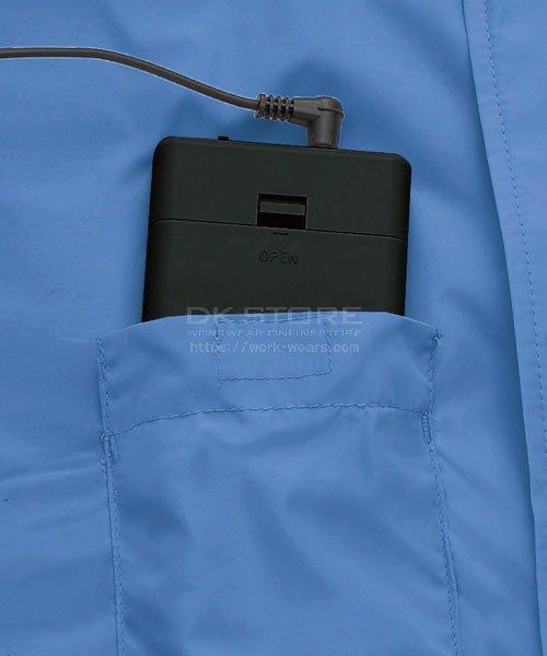 【サンエス】空調風神服KU90740 長袖ワークブルゾン単品「空調服」のカラー10