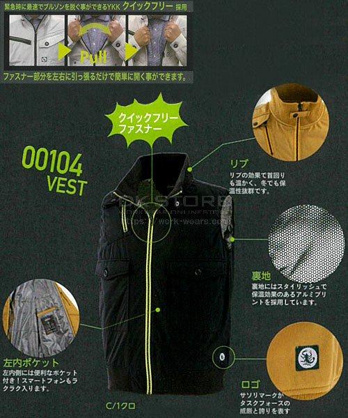 【tASkfoRce】中綿ベスト 00104「防寒ベスト」のカラー11