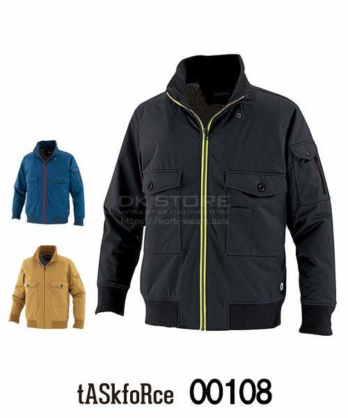 【tASkfoRce】中綿ブルゾン 00108「防寒服」[秋冬用]