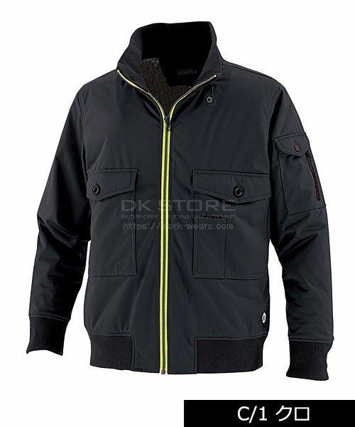 【tASkfoRce】中綿ブルゾン 00108「防寒服」のカラー2