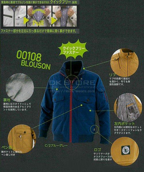 【tASkfoRce】中綿ブルゾン 00108「防寒服」のカラー11