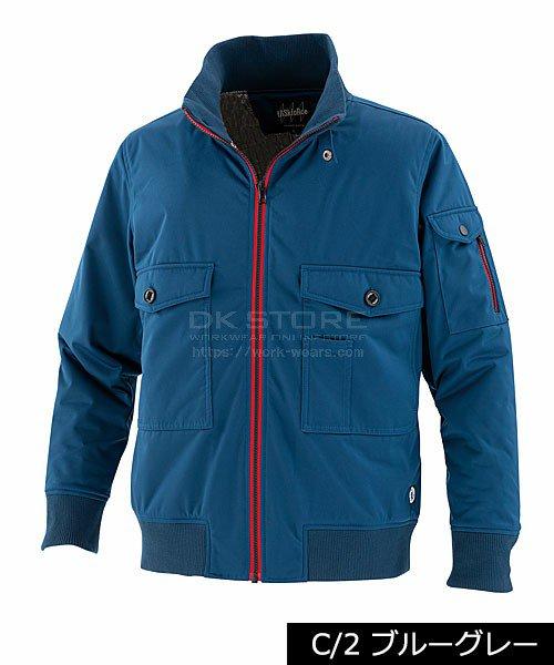 【tASkfoRce】中綿ブルゾン 00108「防寒服」のカラー3