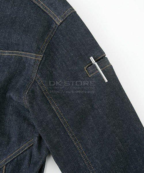 【カンサイユニフォーム】K3001(30012)「長袖ブルゾン」のカラー4
