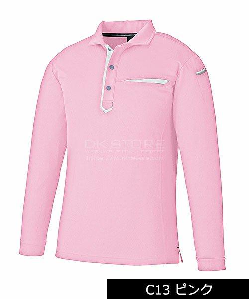 【DAIRIKI】03685「長袖ポロシャツ」のカラー2