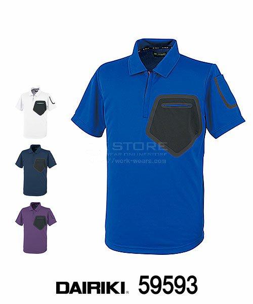 【DAIRIKI】59593「半袖ポロシャツ」