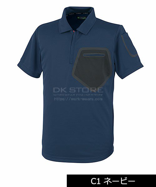 【DAIRIKI】59593「半袖ポロシャツ」のカラー2