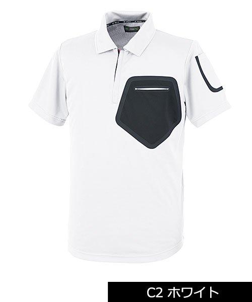 【DAIRIKI】59593「半袖ポロシャツ」のカラー3