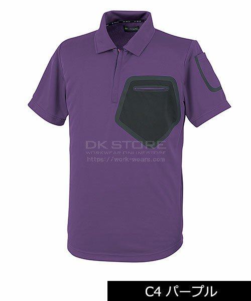 【DAIRIKI】59593「半袖ポロシャツ」のカラー5