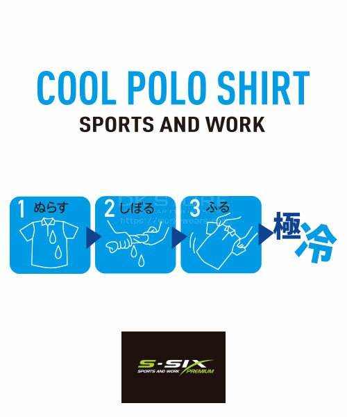 【DAIRIKI】59593「半袖ポロシャツ」のカラー7
