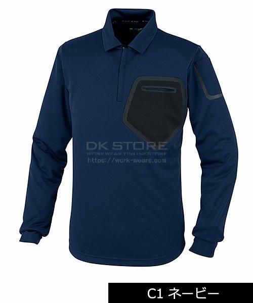 【DAIRIKI】59604「長袖ポロシャツ」のカラー2