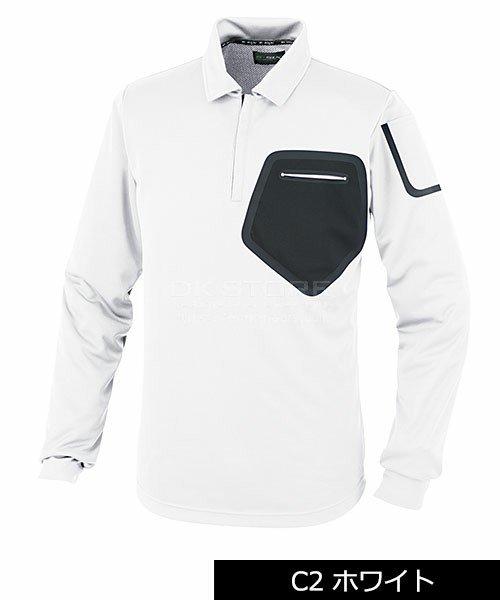 【DAIRIKI】59604「長袖ポロシャツ」のカラー3